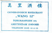 chinees restaurant bergen nh